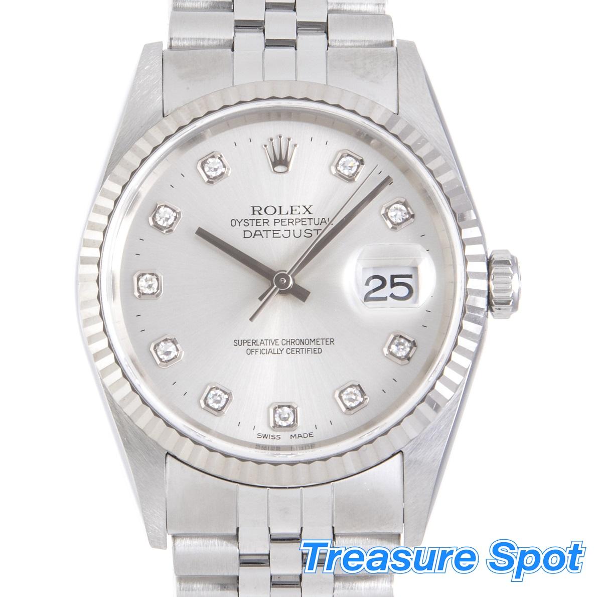 ROLEX ロレックス デイトジャスト 16234G 10P ダイヤ SS×WG ステンレス×ホワイトゴールド メンズ 自動巻き AT 1999年 美品 新品同様品 メンズ 腕時計 送料無料 【トレジャースポット】【中古】