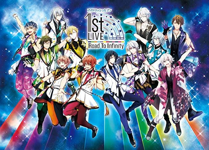 【送料込】【新品!!】 アイドリッシュセブン 1st LIVE「Road To Infinity」 Blu-ray BOX -Limited Edition-