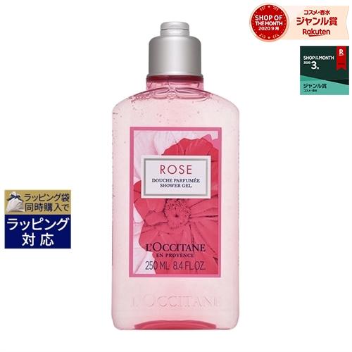 バスルームに広がる繊細でハッピーなローズの香り ロクシタン ローズ 営業 シャワージェル 最安値に挑戦 250ml ボディソープ L'occitane 出群