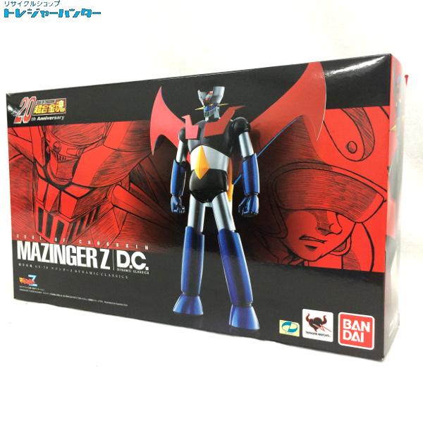 【中古】バンダイ 超合金魂 GX-70 マジンガーZ ダイナミッククラシックス フィギュア フィギア BANDAI D.C 【112118】