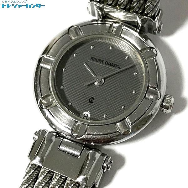 【中古】フィリップ シャリオール レディース ウォッチ シルバー グレー文字盤 クォーツ 腕時計 SS PHILIPPE CHARRIOL 【033119】