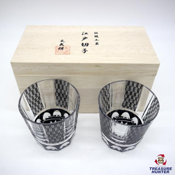 中古 伝統工芸江戸切子 太武朗 ペアタンブラー 国際ブランド 数量限定アウトレット最安価格 馬富 111220 食器 黒 木村泰典 ガラス