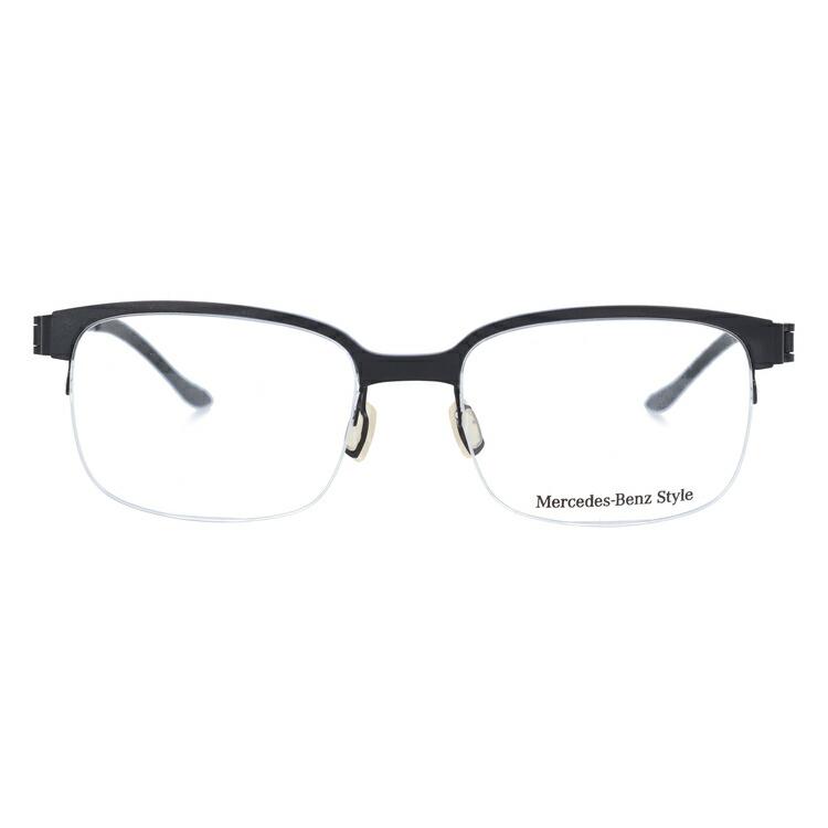 メルセデスベンツ スタイル メガネ Mercedes-Benz Style 伊達 眼鏡 M2051-A 52 国内正規品 メンズ ブランドメガネ ダテメガネ ファッションメガネ 伊達レンズ無料(度なし・UVカット)
