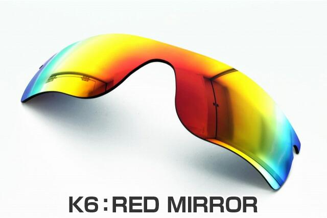 オークリー サングラス RADARLOCK PATH(レーダーロックパス)専用レンズ 交換レンズ LEGZA製 レグザ S7 全11カラー アジアンフィット・レギュラーフィット対応 父の日 ギフト