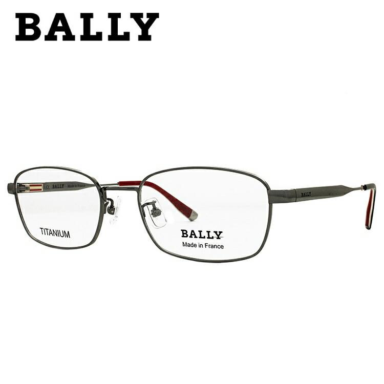 メガネ 伊達レンズ 老眼鏡 度付き UVカット 紫外線対策 伊達メガネ 度なし めがね 眼鏡 PCメガネ 新品 BALLY 人気メガネフレーム 国内正規品 バリー メガネフレーム 伊達メガネ BALLY BY3511A 01 54サイズ 国内正規品 スクエア ユニセックス メンズ レディース ギフト