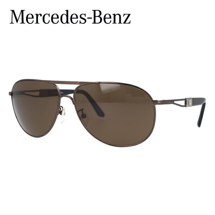 メルセデスベンツ スタイル Mercedes-Benz Style サングラス M5015-B メンズ UVカット ブランドサングラス Mercedes-Benz ベンツサングラス