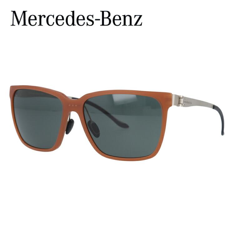 メルセデスベンツ スタイル Mercedes-Benz Style サングラス M7002-D 56サイズ 調整可能ノーズパッド UV400 メンズ