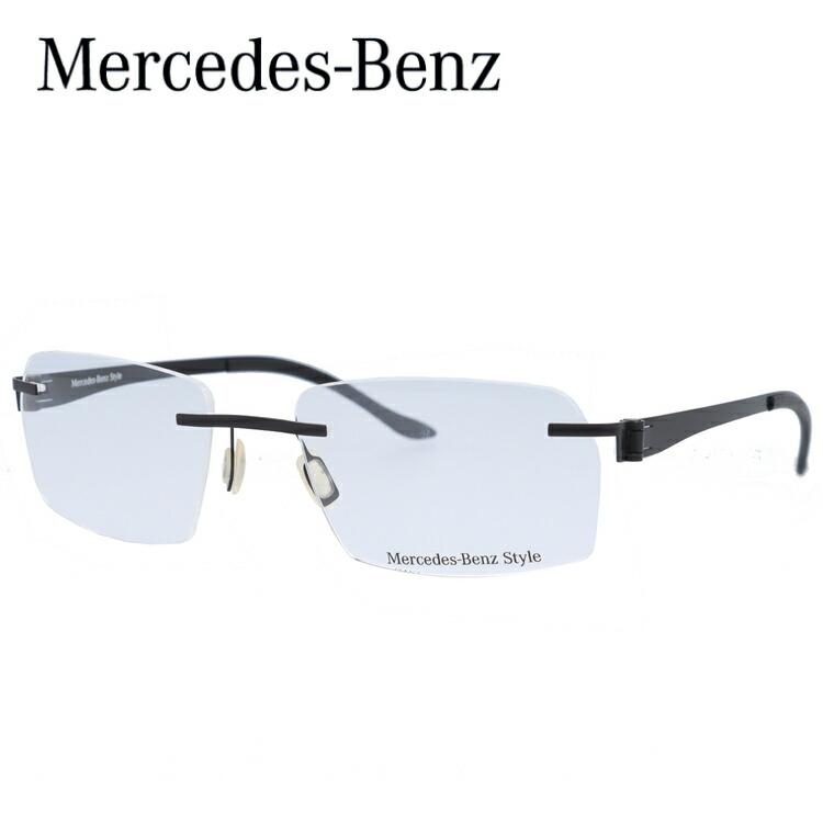 【マラソン期間ポイント10倍】メルセデスベンツ スタイル メガネ Mercedes-Benz Style 伊達 眼鏡 M2047-B 55 国内正規品 メンズ ブランドメガネ ダテメガネ ファッションメガネ 伊達レンズ無料(度なし・UVカット) ギフト