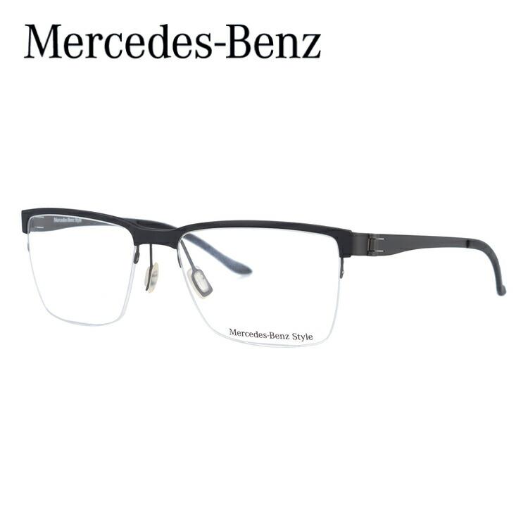 メルセデスベンツ スタイル メガネ Mercedes-Benz Style 伊達 眼鏡 M2048-A 55 国内正規品 メンズ ブランドメガネ ダテメガネ ファッションメガネ 伊達レンズ無料(度なし・UVカット)