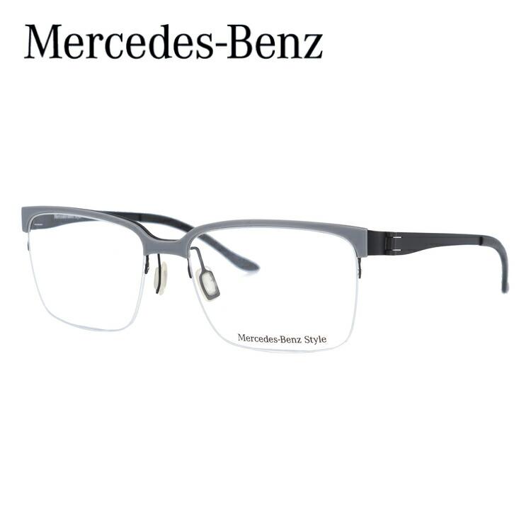 メルセデスベンツ スタイル メガネ Mercedes-Benz Style 伊達 眼鏡 M2049-B 54 国内正規品 メンズ ブランドメガネ ダテメガネ ファッションメガネ 伊達レンズ無料(度なし・UVカット)