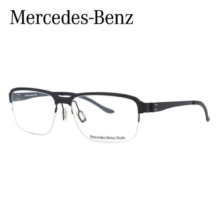 メルセデスベンツ スタイル メガネ Mercedes-Benz Style 伊達 眼鏡 M2050-A 53 国内正規品 メンズ ブランドメガネ ダテメガネ ファッションメガネ 伊達レンズ無料(度なし・UVカット)