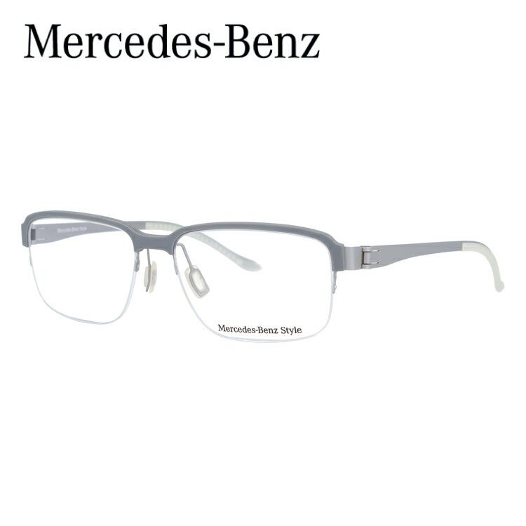 メルセデスベンツ スタイル メガネ Mercedes-Benz Style 伊達 眼鏡 M2050-B 53 国内正規品 メンズ ブランドメガネ ダテメガネ ファッションメガネ 伊達レンズ無料(度なし・UVカット)