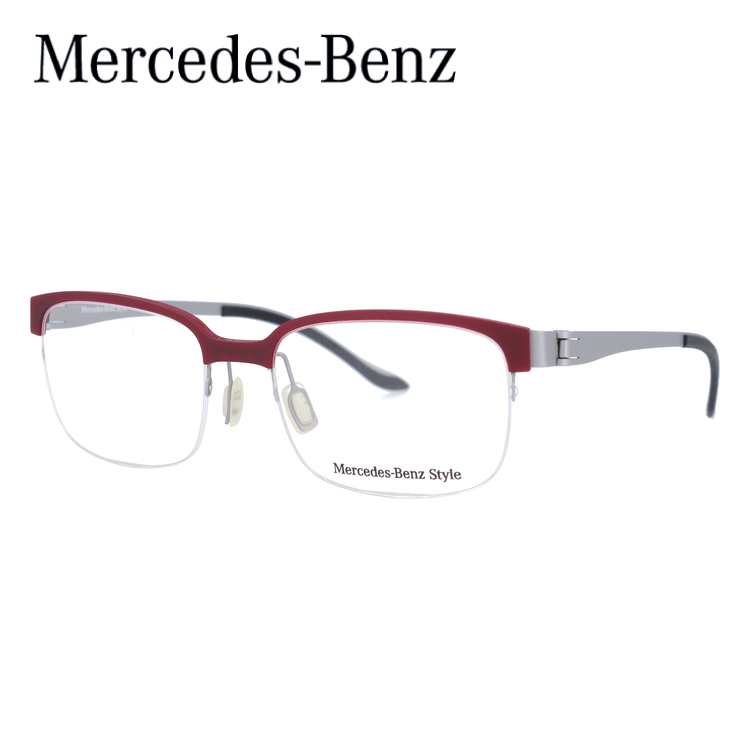 メルセデスベンツ スタイル メガネ Mercedes-Benz Style 伊達 眼鏡 M2051-B 52 国内正規品 メンズ ブランドメガネ ダテメガネ ファッションメガネ 伊達レンズ無料(度なし・UVカット)