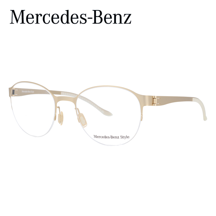 メルセデスベンツ スタイル メガネ Mercedes-Benz Style 伊達 眼鏡 M2052-B 51 国内正規品 メンズ ブランドメガネ ダテメガネ ファッションメガネ 伊達レンズ無料(度なし・UVカット)