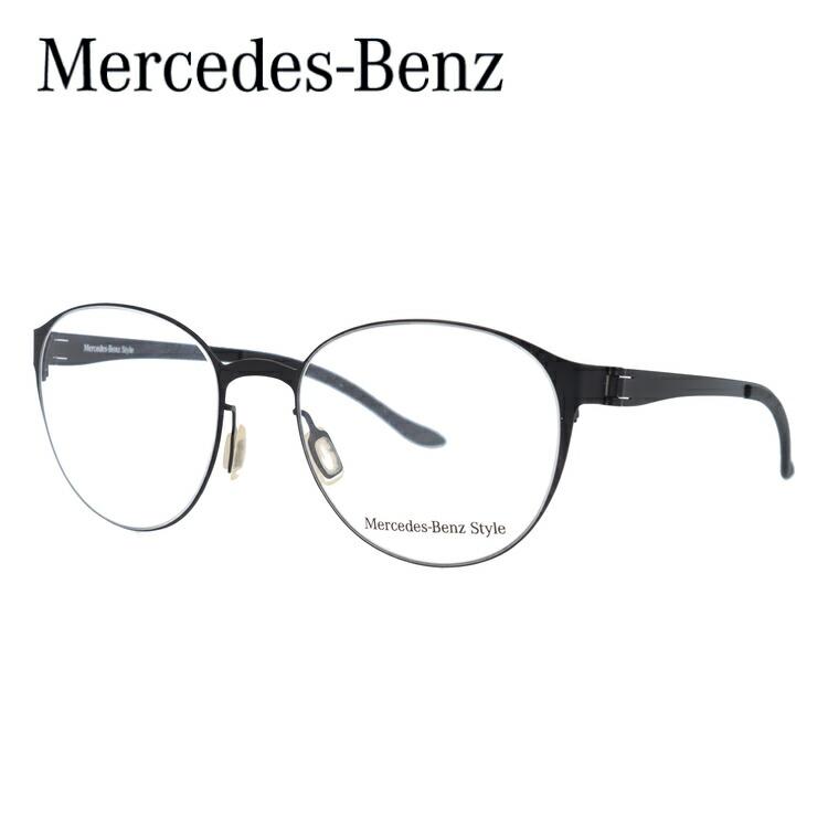 メルセデスベンツ スタイル メガネ Mercedes-Benz Style 伊達 眼鏡 M2053-B 52 国内正規品 メンズ ブランドメガネ ダテメガネ ファッションメガネ 伊達レンズ無料(度なし・UVカット) ギフト