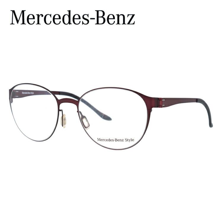 【マラソン期間ポイント10倍】メルセデスベンツ スタイル メガネ Mercedes-Benz Style 伊達 眼鏡 M2053-D 52 国内正規品 メンズ ブランドメガネ ダテメガネ ファッションメガネ 伊達レンズ無料(度なし・UVカット) ギフト