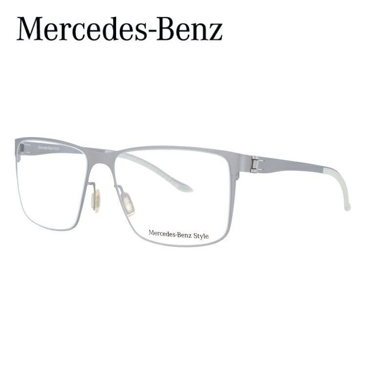 メルセデスベンツ スタイル メガネ Mercedes-Benz Style 伊達 眼鏡 M2054-D 55 国内正規品 メンズ ブランドメガネ ダテメガネ ファッションメガネ 伊達レンズ無料(度なし・UVカット)