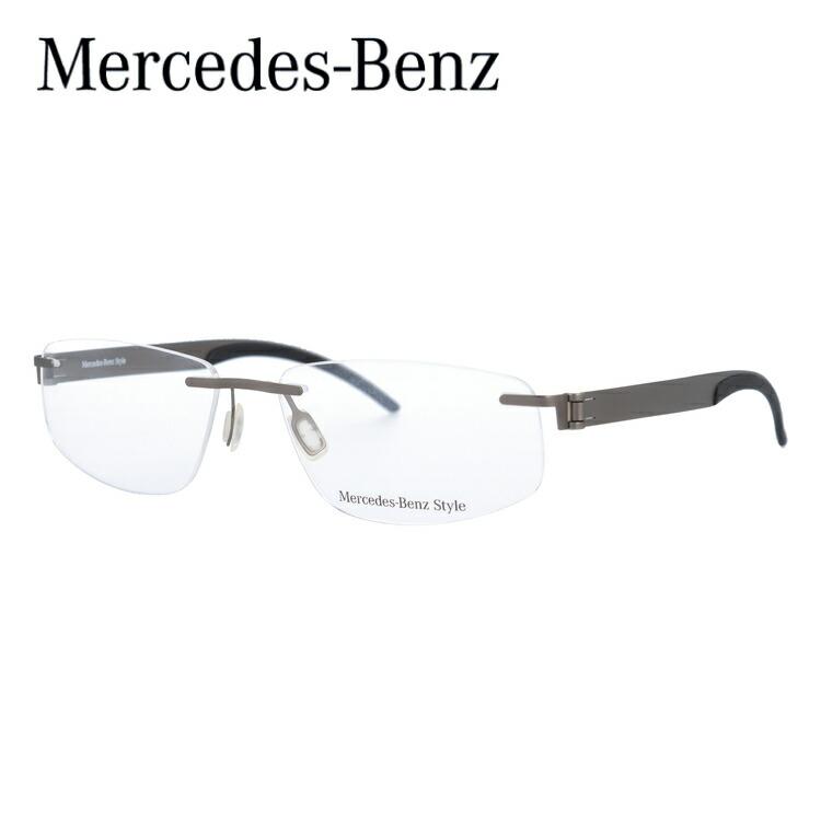 【マラソン期間ポイント10倍】メルセデスベンツ スタイル メガネ Mercedes-Benz Style 伊達 眼鏡 M2061-B 58 国内正規品 メンズ ブランドメガネ ダテメガネ ファッションメガネ 伊達レンズ無料(度なし・UVカット) ギフト