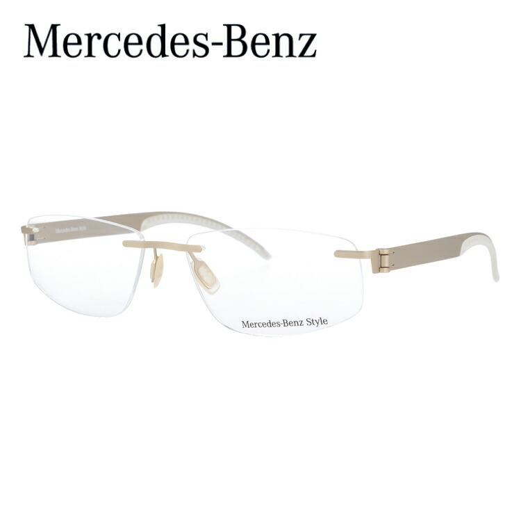 【マラソン期間ポイント10倍】メルセデスベンツ スタイル メガネ Mercedes-Benz Style 伊達 眼鏡 M2061-D 58 国内正規品 メンズ ブランドメガネ ダテメガネ ファッションメガネ 伊達レンズ無料(度なし・UVカット) ギフト