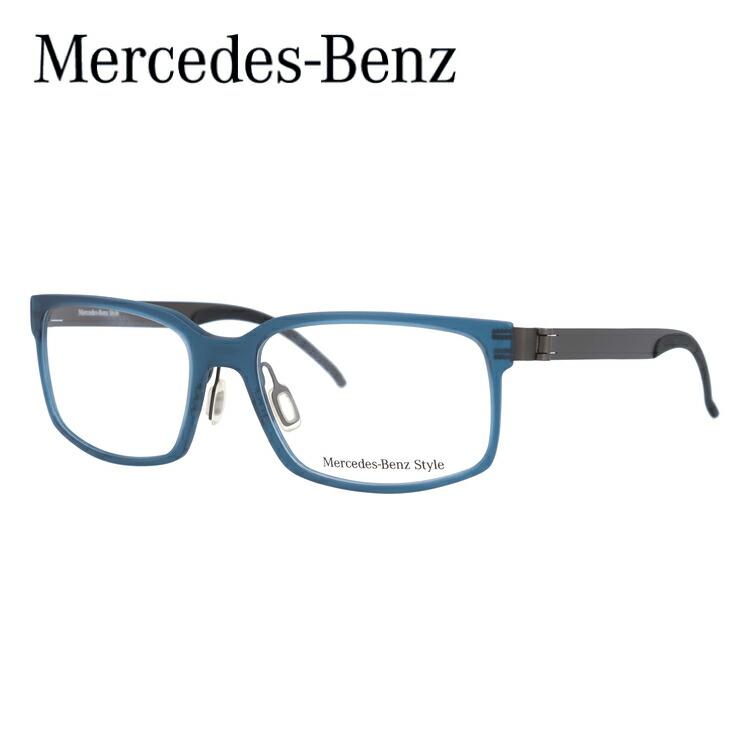 【マラソン期間ポイント10倍】メルセデスベンツ スタイル メガネ Mercedes-Benz Style 伊達 眼鏡 M4015-B 55 国内正規品 メンズ ブランドメガネ ダテメガネ ファッションメガネ 伊達レンズ無料(度なし・UVカット) ギフト