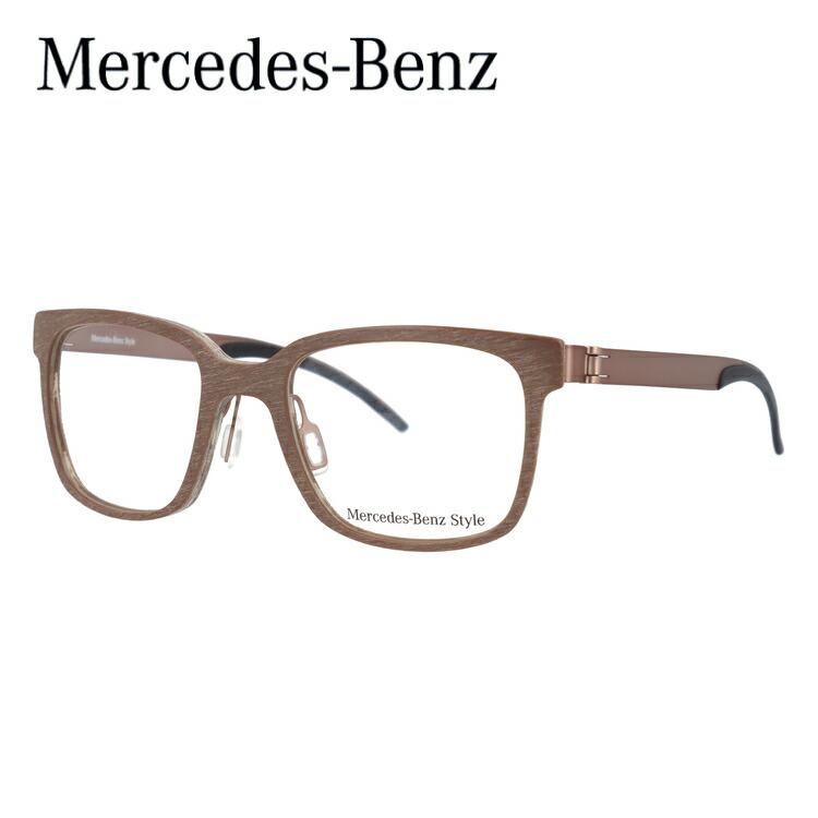 メルセデスベンツ スタイル メガネ Mercedes-Benz Style 伊達 眼鏡 M4017-C 50 国内正規品 メンズ ブランドメガネ ダテメガネ ファッションメガネ 伊達レンズ無料(度なし・UVカット)