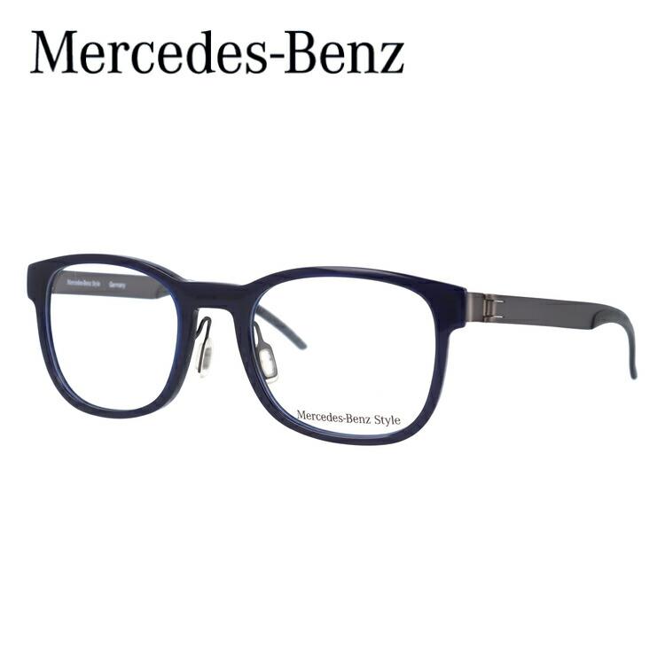 メルセデスベンツ スタイル メガネ Mercedes-Benz Style 伊達 眼鏡 M4019-D 52 国内正規品 メンズ ブランドメガネ ダテメガネ ファッションメガネ 伊達レンズ無料(度なし・UVカット)