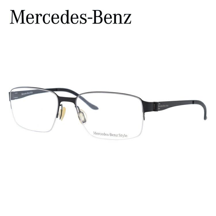 メルセデスベンツ スタイル メガネ Mercedes-Benz Style 伊達 眼鏡 M6031-A 56 国内正規品 メンズ ブランドメガネ ダテメガネ ファッションメガネ 伊達レンズ無料(度なし・UVカット)