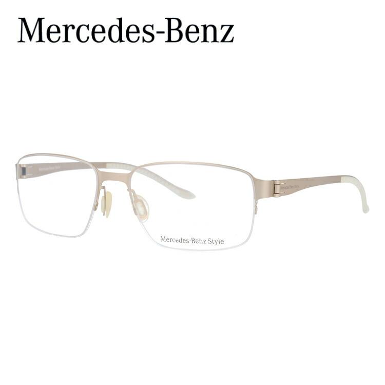 メルセデスベンツ スタイル メガネ Mercedes-Benz Style 伊達 眼鏡 M6031-C 56 国内正規品 メンズ ブランドメガネ ダテメガネ ファッションメガネ 伊達レンズ無料(度なし・UVカット)