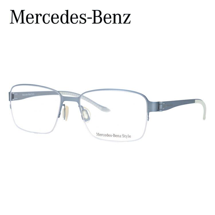 【マラソン期間ポイント10倍】メルセデスベンツ スタイル メガネ Mercedes-Benz Style 伊達 眼鏡 M6032-B 55 国内正規品 メンズ ブランドメガネ ダテメガネ ファッションメガネ 伊達レンズ無料(度なし・UVカット) ギフト