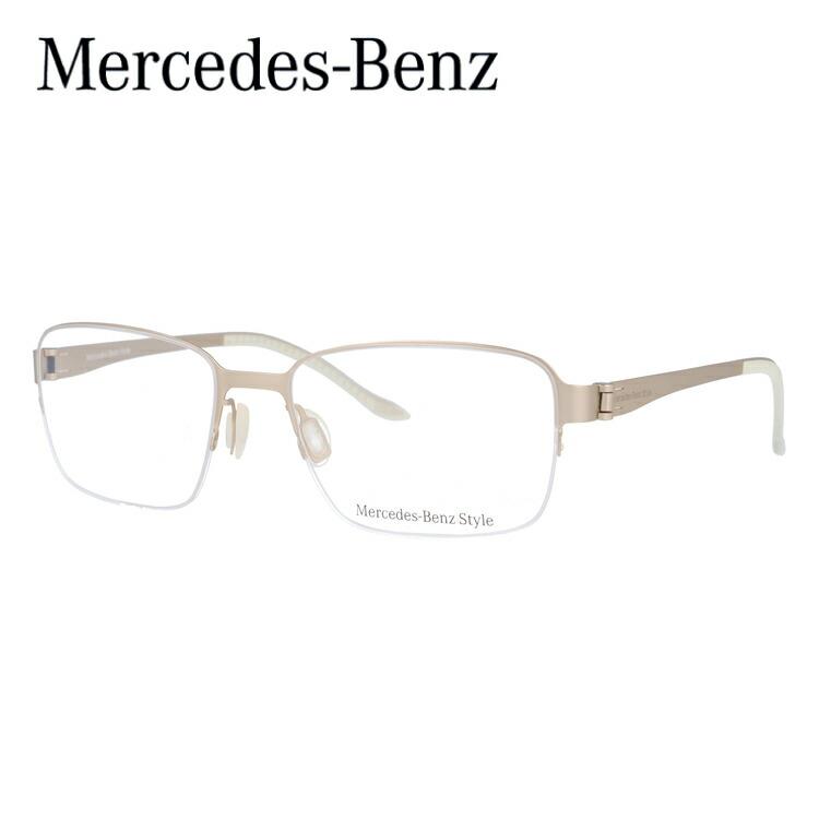 メルセデスベンツ スタイル メガネ Mercedes-Benz Style 伊達 眼鏡 M6032-C 55 国内正規品 メンズ ブランドメガネ ダテメガネ ファッションメガネ 伊達レンズ無料(度なし・UVカット)