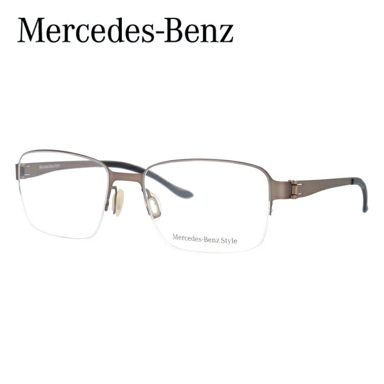 メルセデスベンツ スタイル メガネ Mercedes-Benz Style 伊達 眼鏡 M6032-D 55 国内正規品 メンズ ブランドメガネ ダテメガネ ファッションメガネ 伊達レンズ無料(度なし・UVカット) ギフト