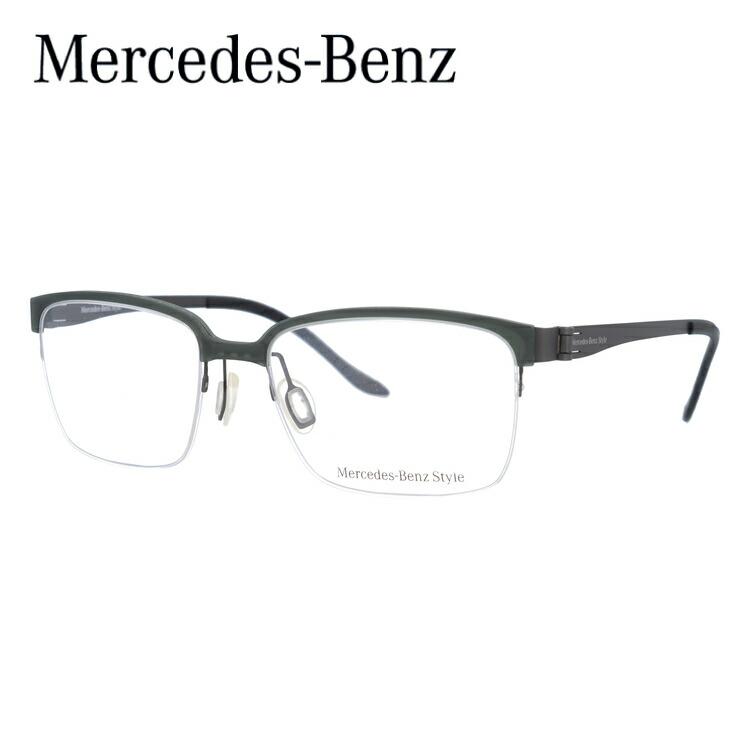 【マラソン期間ポイント10倍】メルセデスベンツ スタイル メガネフレーム おしゃれ老眼鏡 PC眼鏡 スマホめがね 伊達メガネ リーディンググラス 眼精疲労 Mercedes-Benz Style 伊達 眼鏡 M6034-C 55 国内正規品 メンズ ファッションメガネ