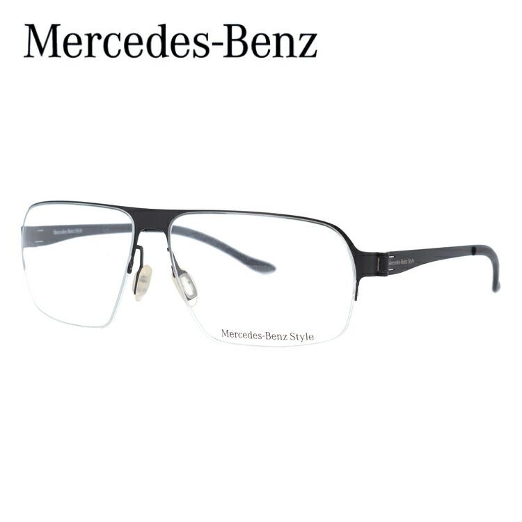 【マラソン期間ポイント10倍】メルセデスベンツ スタイル メガネ Mercedes-Benz Style 伊達 眼鏡 M6035-A 58 国内正規品 メンズ ブランドメガネ ダテメガネ ファッションメガネ 伊達レンズ無料(度なし・UVカット) ギフト