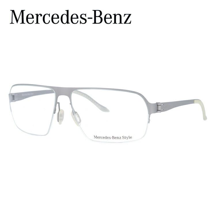 メルセデスベンツ スタイル メガネ Mercedes-Benz Style 伊達 眼鏡 M6035-C 58 国内正規品 メンズ ブランドメガネ ダテメガネ ファッションメガネ 伊達レンズ無料(度なし・UVカット)