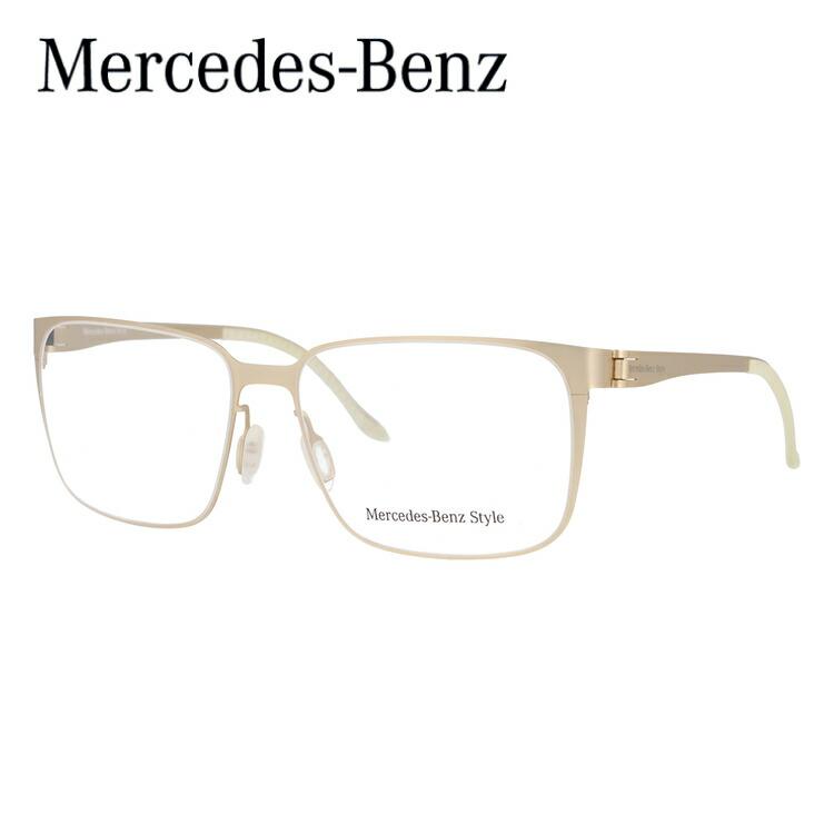 メルセデスベンツ スタイル メガネ Mercedes-Benz Style 伊達 眼鏡 M6036-D 55 国内正規品 メンズ ブランドメガネ ダテメガネ ファッションメガネ 伊達レンズ無料(度なし・UVカット)