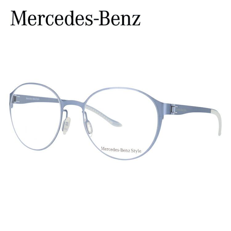 【マラソン期間ポイント10倍】メルセデスベンツ スタイル メガネ Mercedes-Benz Style 伊達 眼鏡 M6038-D 52 国内正規品 メンズ ブランドメガネ ダテメガネ ファッションメガネ 伊達レンズ無料(度なし・UVカット) ギフト