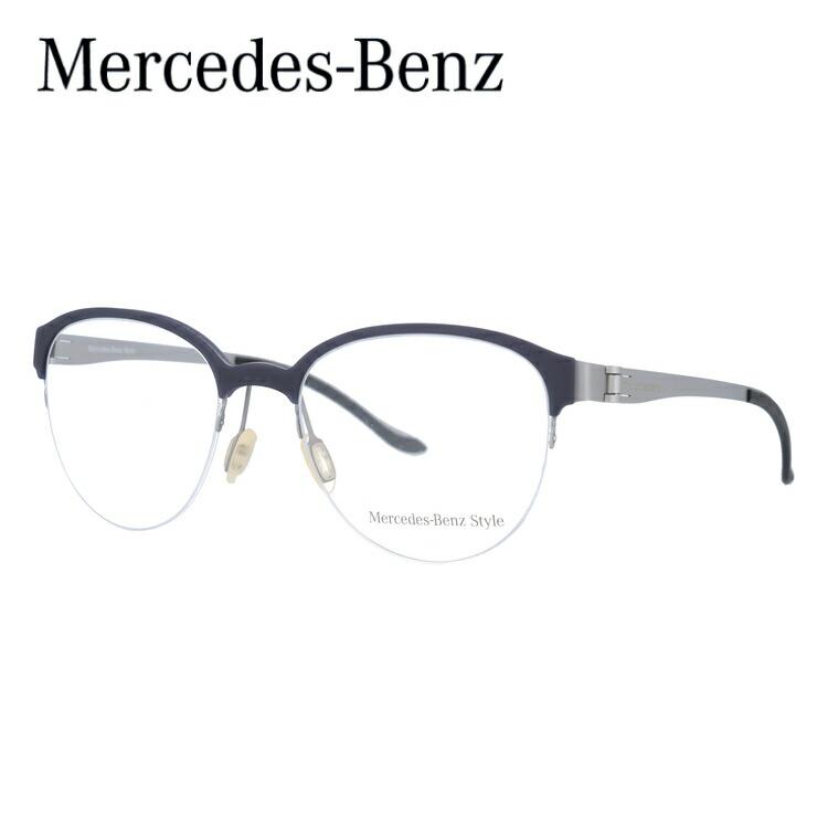 【マラソン期間ポイント10倍】メルセデスベンツ スタイル メガネ Mercedes-Benz Style 伊達 眼鏡 M6039-C 53 国内正規品 メンズ ブランドメガネ ダテメガネ ファッションメガネ 伊達レンズ無料(度なし・UVカット) ギフト