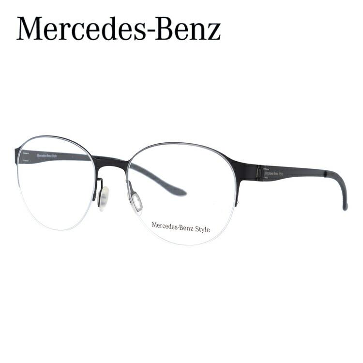 メルセデスベンツ スタイル メガネ Mercedes-Benz Style 伊達 眼鏡 M6041-A 53 国内正規品 メンズ ブランドメガネ ダテメガネ ファッションメガネ 伊達レンズ無料(度なし・UVカット)