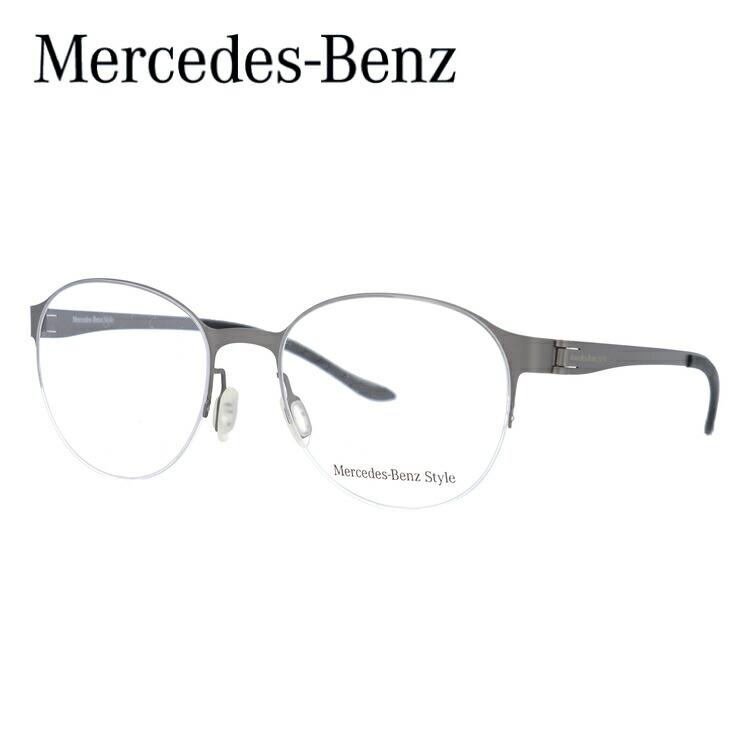 【マラソン期間ポイント10倍】メルセデスベンツ スタイル メガネ Mercedes-Benz Style 伊達 眼鏡 M6041-D 53 国内正規品 メンズ ブランドメガネ ダテメガネ ファッションメガネ 伊達レンズ無料(度なし・UVカット) ギフト