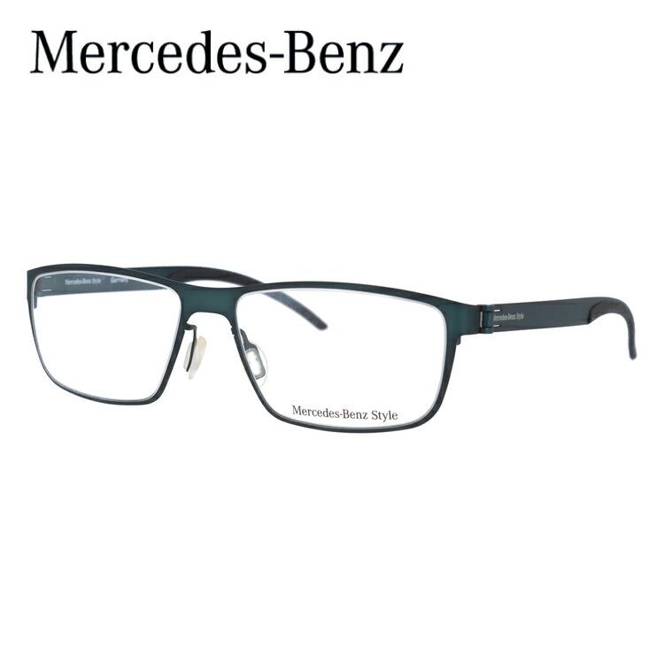 メルセデスベンツ スタイル メガネ Mercedes-Benz Style 伊達 眼鏡 M6044-D 57 国内正規品 メンズ ブランドメガネ ダテメガネ ファッションメガネ 伊達レンズ無料(度なし・UVカット) ギフト