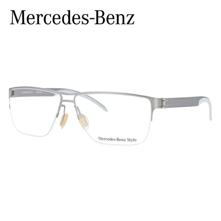 メルセデスベンツ スタイル メガネ Mercedes-Benz Style 伊達 眼鏡 M6045-C 58 国内正規品 メンズ ブランドメガネ ダテメガネ ファッションメガネ 伊達レンズ無料(度なし・UVカット)