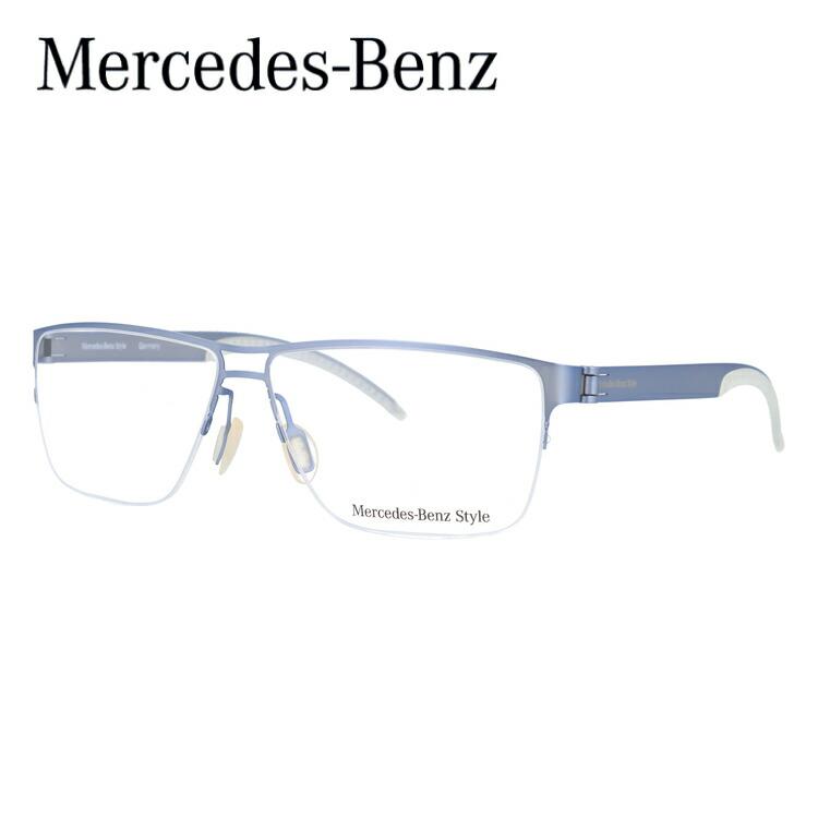メルセデスベンツ スタイル メガネ Mercedes-Benz Style 伊達 眼鏡 M6045-D 58 国内正規品 メンズ ブランドメガネ ダテメガネ ファッションメガネ 伊達レンズ無料(度なし・UVカット)