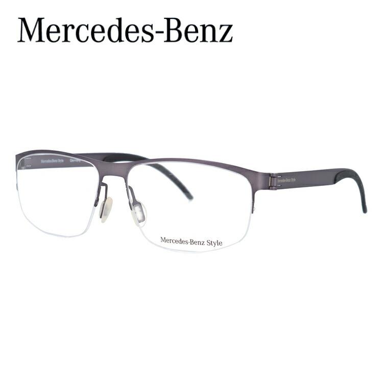 メルセデスベンツ スタイル メガネ Mercedes-Benz Style 伊達 眼鏡 M6046-A 58 国内正規品 メンズ ブランドメガネ ダテメガネ ファッションメガネ 伊達レンズ無料(度なし・UVカット)