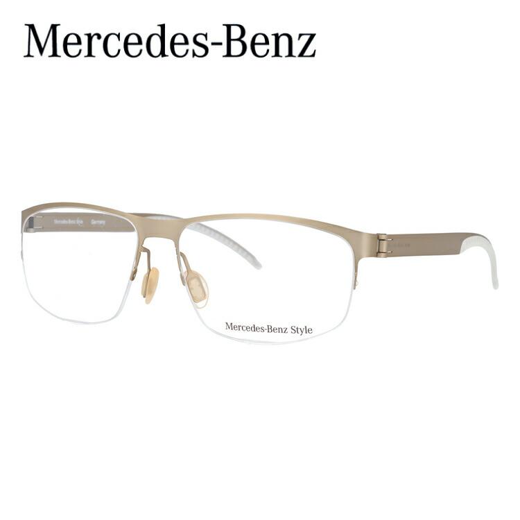 メルセデスベンツ スタイル メガネ Mercedes-Benz Style 伊達 眼鏡 M6046-B 58 国内正規品 メンズ ブランドメガネ ダテメガネ ファッションメガネ 伊達レンズ無料(度なし・UVカット)