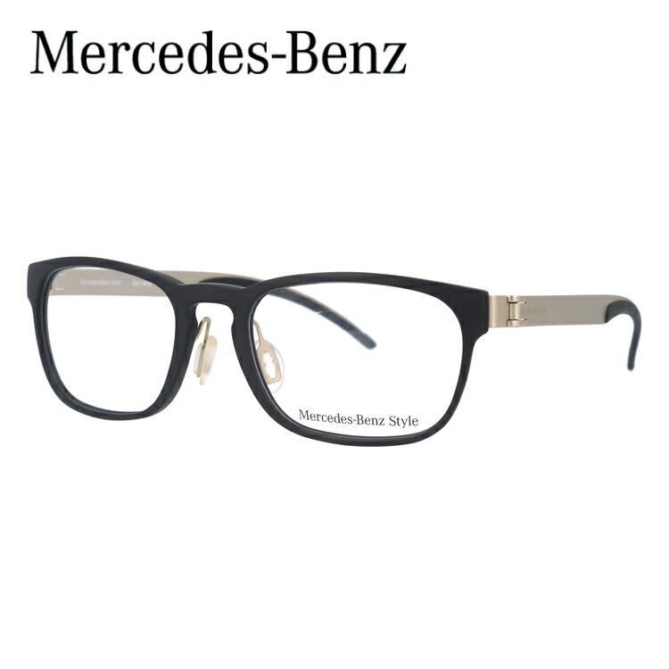 メルセデスベンツ スタイル メガネ Mercedes-Benz Style 伊達 眼鏡 M8002-A 52 国内正規品 メンズ ブランドメガネ ダテメガネ ファッションメガネ 伊達レンズ無料(度なし・UVカット)