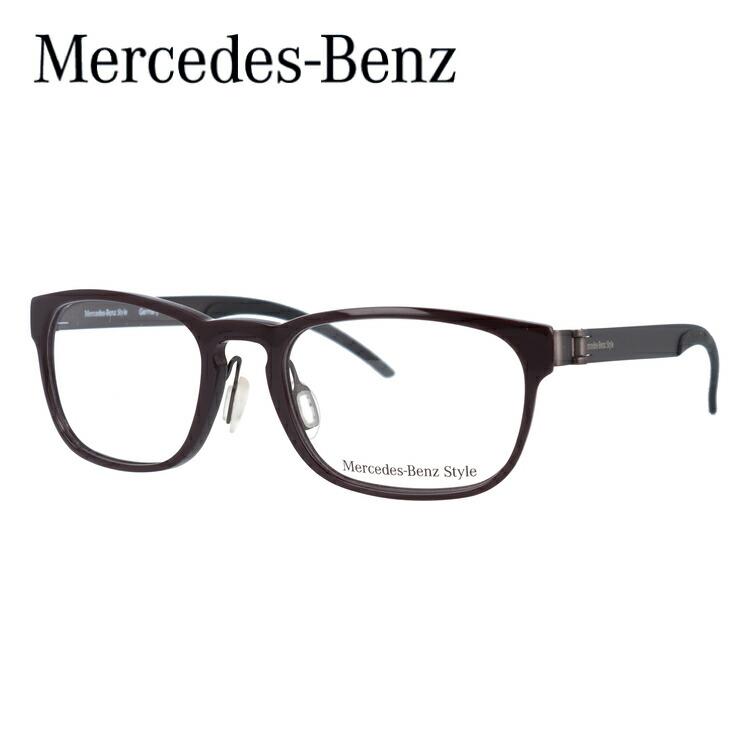 メルセデスベンツ スタイル メガネ Mercedes-Benz Style 伊達 眼鏡 M8002-D 52 国内正規品 メンズ ブランドメガネ ダテメガネ ファッションメガネ 伊達レンズ無料(度なし・UVカット)