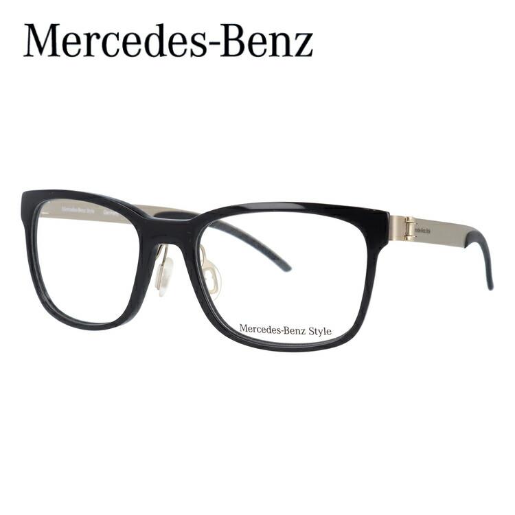メルセデスベンツ スタイル メガネ Mercedes-Benz Style 伊達 眼鏡 M8004-A 53 国内正規品 メンズ ブランドメガネ ダテメガネ ファッションメガネ 伊達レンズ無料(度なし・UVカット)