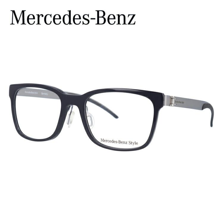 メルセデスベンツ スタイル メガネ Mercedes-Benz Style 伊達 眼鏡 M8004-C 53 国内正規品 メンズ ブランドメガネ ダテメガネ ファッションメガネ 伊達レンズ無料(度なし・UVカット)