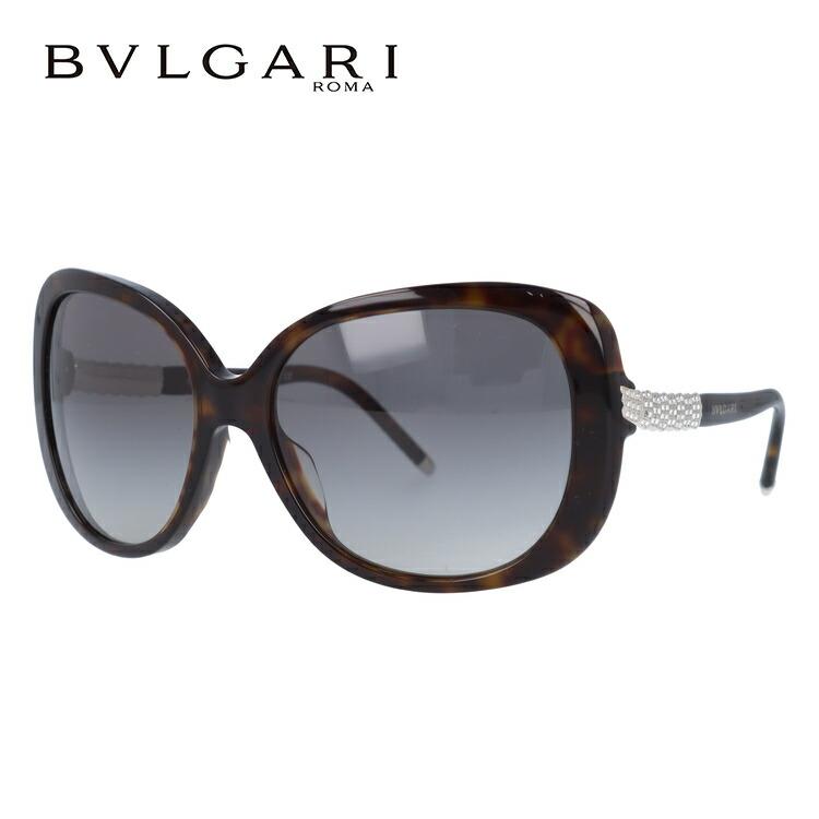 ブルガリ サングラス BVLGARI BV8105BA 504/11 59 ダークハバナ/グレーグラデーション メンズ レディース UVカット メガネ ブランド BVLGARI ブルガリサングラス【国内正規品】