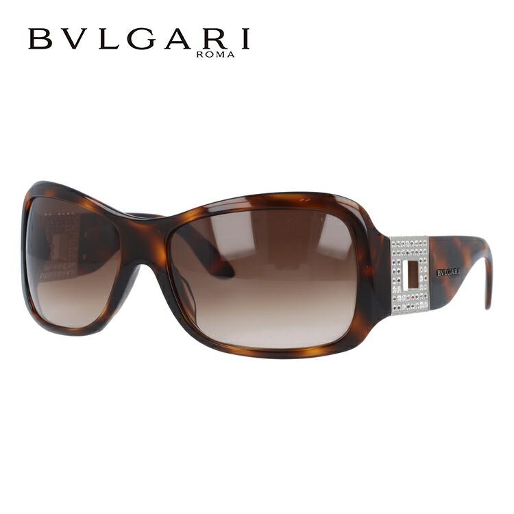 ブルガリ サングラス BVLGARI BV8019B 502/13 メンズ レディース UVカット メガネ ブランド BVLGARI ブルガリサングラス【国内正規品】